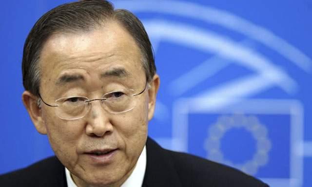 ONU-bank