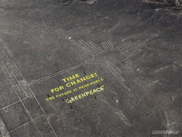 greenpace_accion